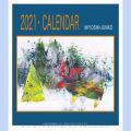 2021年三好淳子CDカレンダー