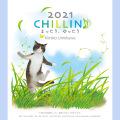 2021年梅川紀美子CDカレンダー