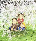 開田風童の色紙アートプリント「春」