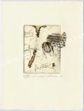 桐村茜の版画「Amour」