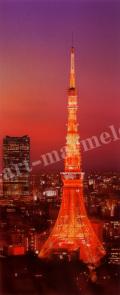 矢道瞬の版画「CityⅢ」、版画の通販専門店アート・マルメロ