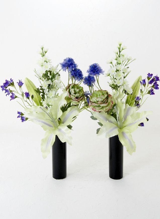 【造花の仏花・供花】矢車草&カサブランカのモダン洋風供花(左右1対セット)