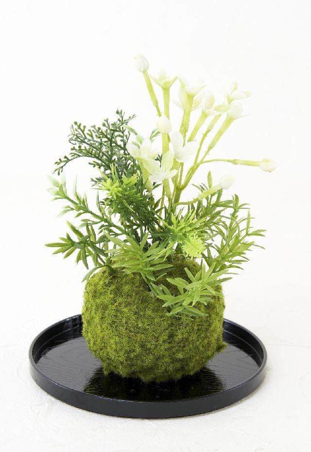 【造花 観葉植物 インテリアグリーン】こけ玉 和アレンジJ(下皿付き)