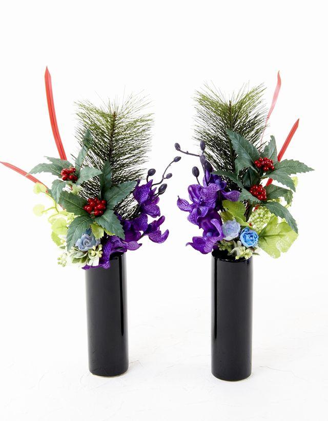 【造花 お正月・迎春用 ミニ供花】紫オーキッドと松のミニ仏花セット(左右1対)