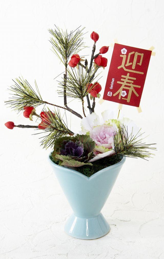 【造花カゴアレンジメント】フルール・ド・コンポート