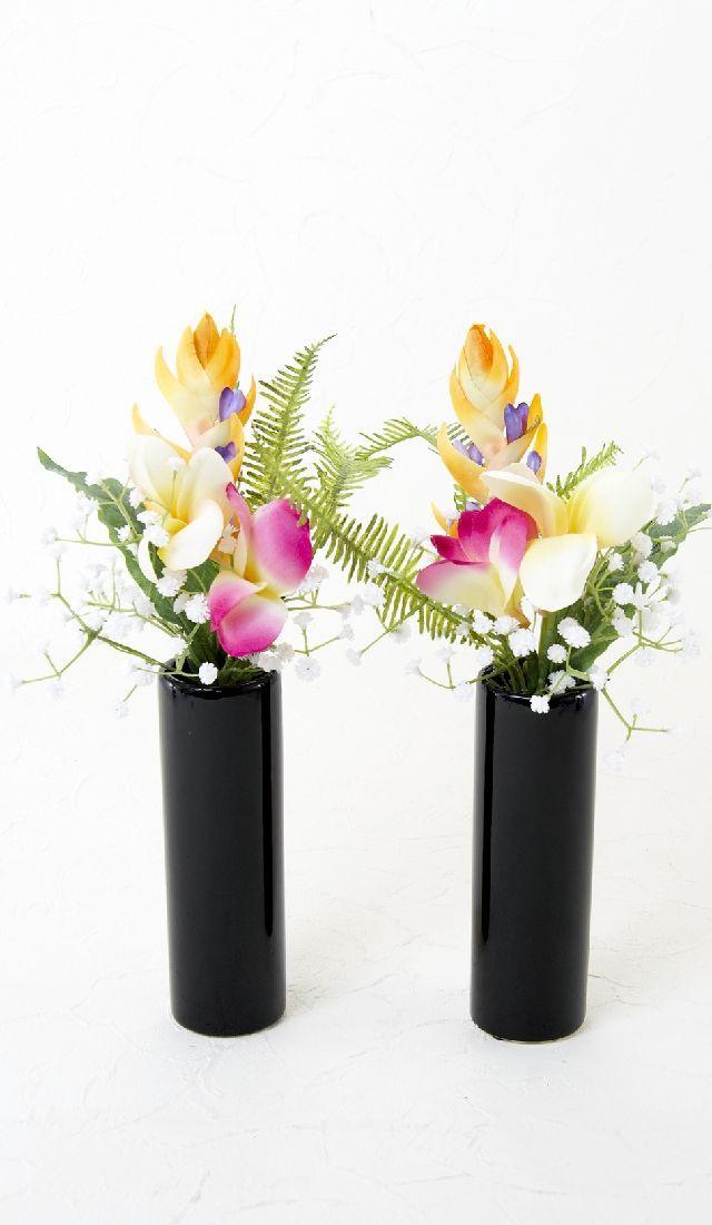 【造花 ミニ供花】プルメリア&ストレチアのミニ仏花セット(左右1対)