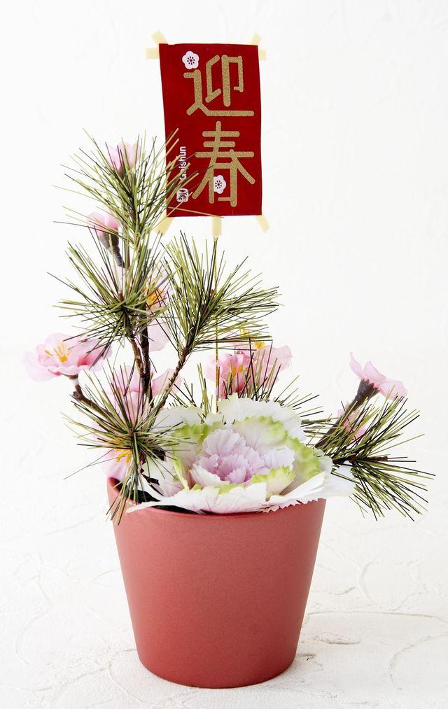 【造花・アートフラワーアレンジメント】シック・ネイチャー