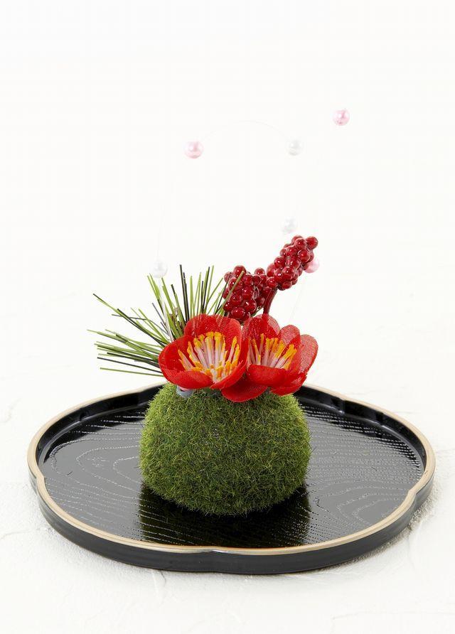 【造花・お正月向け・苔玉アレンジメント】紅梅