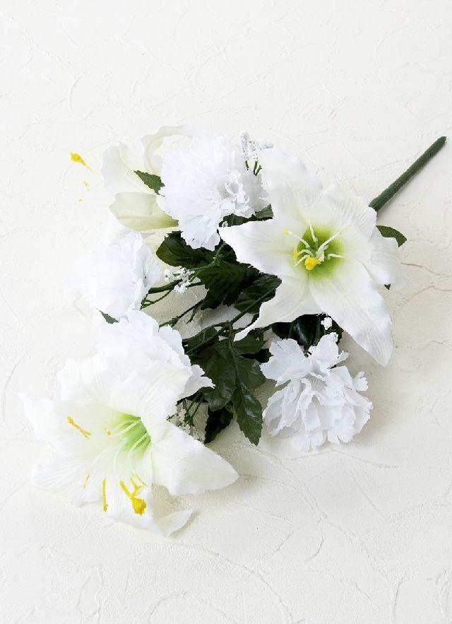 【墓前・仏前 造花仏花供花】メモリアル白仏花-1束(ブッシュタイプ)