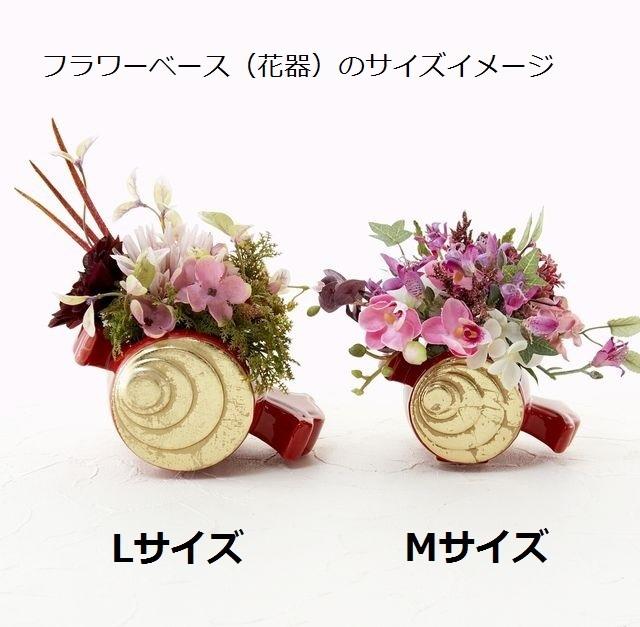 【造花・和モダン・和風アレンジメント】紅螺摩<くらま>-Mサイズ