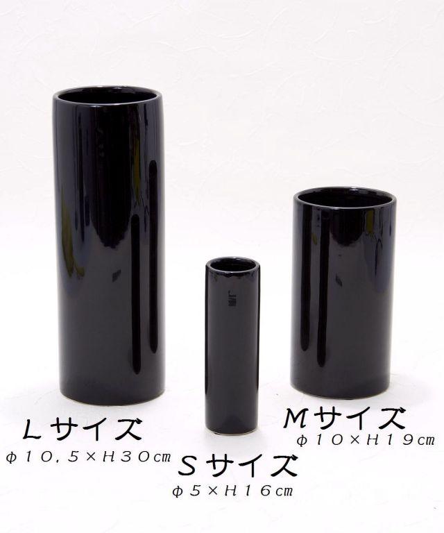 【造花用花器】ブラックスリムフラワーベースM/黒