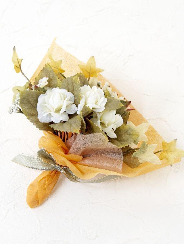 【造花ミニ花束】手のひらブーケ57