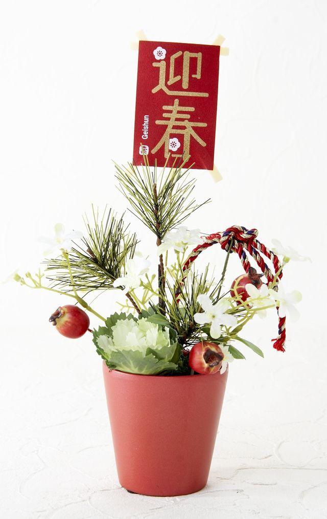【造花カゴアレンジメント】ヒナギクと小花のナチュラルバスケット