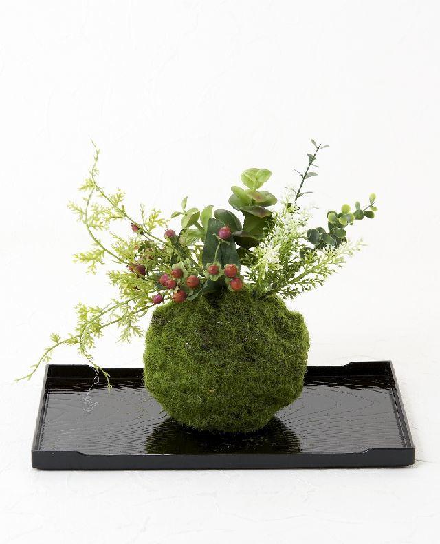 【造花 観葉植物 インテリアグリーン】こけ玉 ジャパーニーズモダンU(下皿付き)
