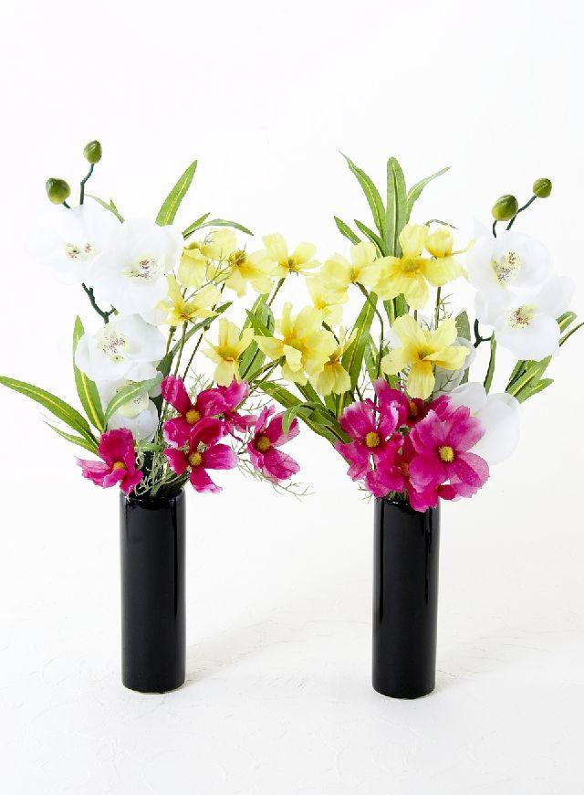 【秋の造花ミニ仏花・供花】コスモス&胡蝶蘭の供花(左右1対セット)