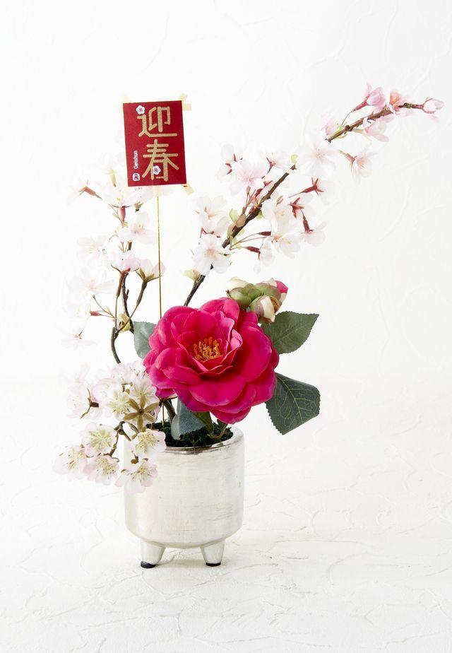 【和モダンアレンジメント/造花】紫里-yukari