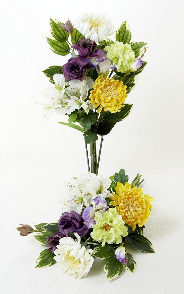 【造花の仏花・供花】菊&アリストロメリアの供花(左右1対セット)