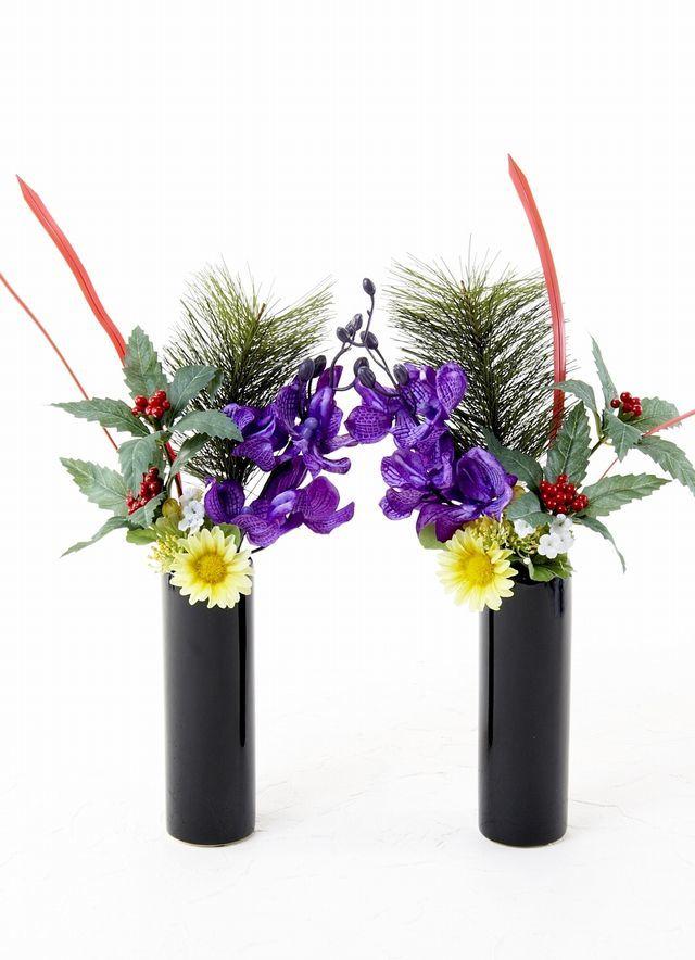 【造花 お正月・迎春用 ミニ供花】紫オーキッドと千両のミニ仏花セット(左右1対)