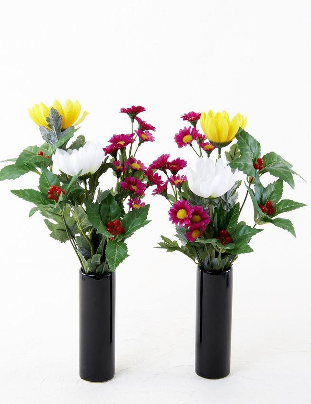 【造花 お正月・迎春用 ミニ供花】菊と千両のミニ仏花セット(左右1対)
