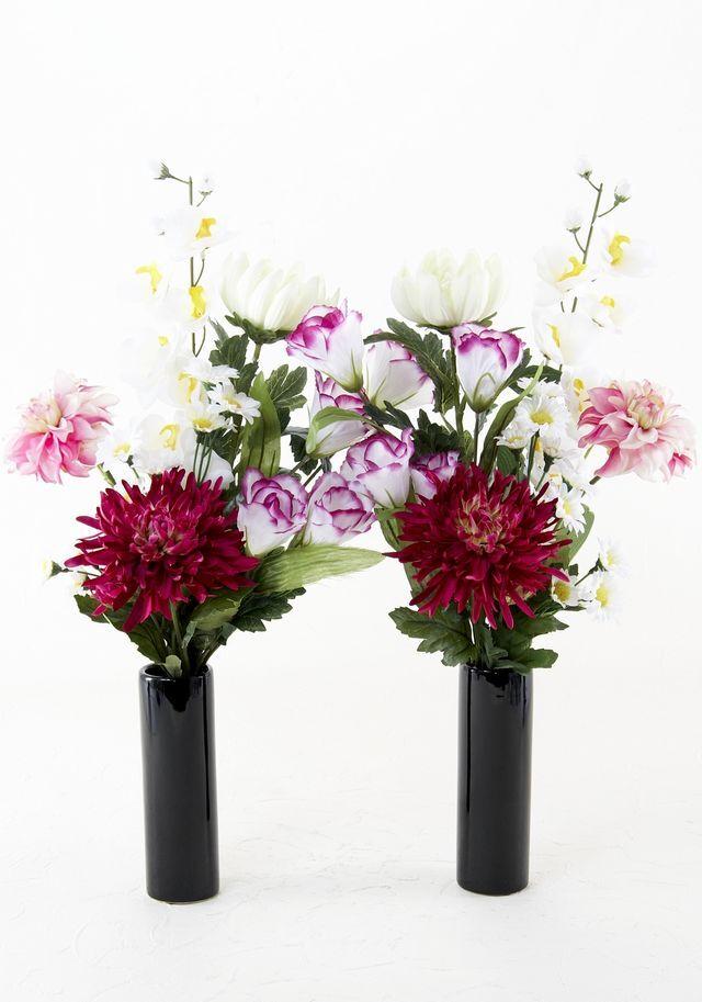 【造花の仏花・供花】ダリア&トルコキキョウの供花(左右1対セット)