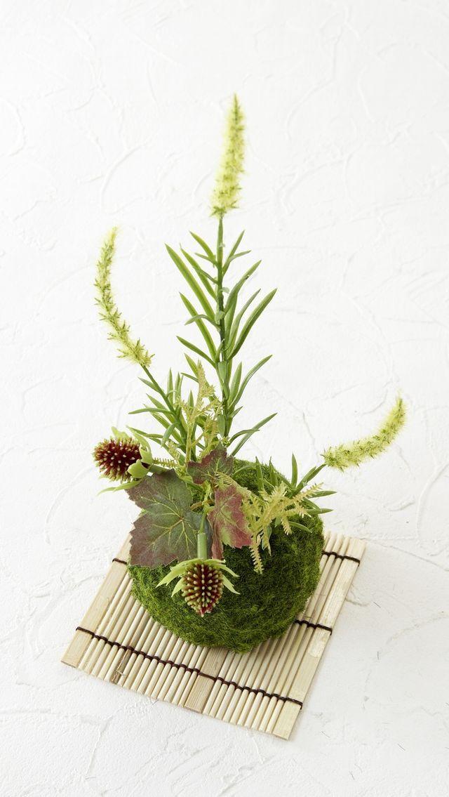 【造花 観葉植物 インテリアグリーン】こけ玉 ジャパーニーズモダンE(下皿付き)
