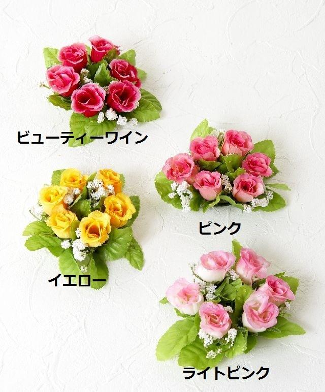 【造花・ミニミニリース】ミニローズリトルリース/ライトピンク