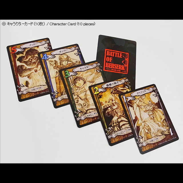 ART OF WAR BERSERK BATTLE OF BERSERK Berserk Board Game