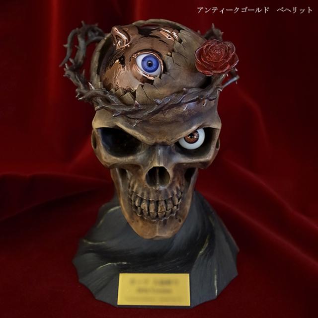 Skull Knight & Beherit 2017 メタルコーティングVer ※締切