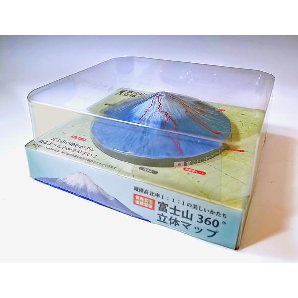 平成富嶽三十六景シリーズ 富士山360°立体マップ 青富士 【送料無料】