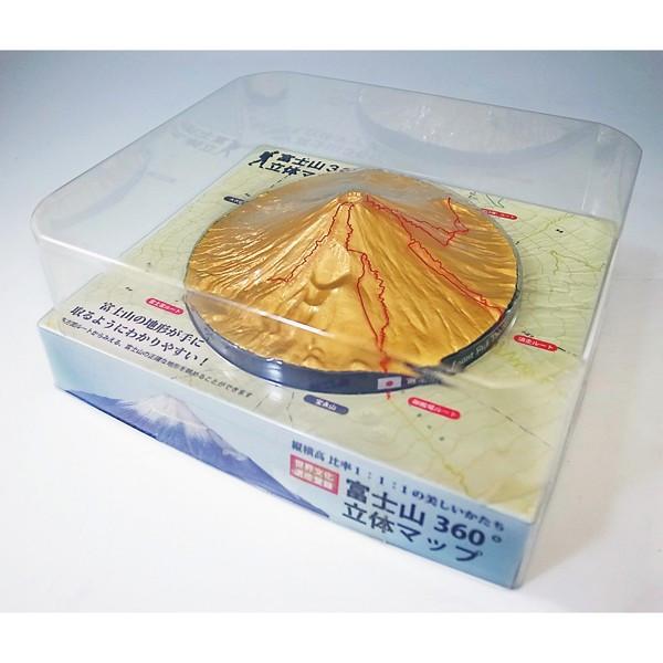 平成富嶽三十六景シリーズ 富士山360°立体マップ 黄金富士 【送料無料】