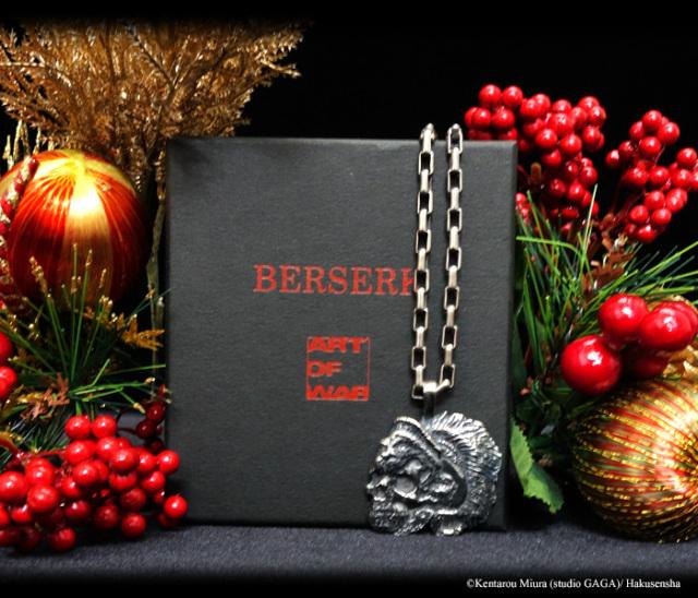 【クリスマス特別販売】ガイゼリックペンダント【1個のみ特別販売】