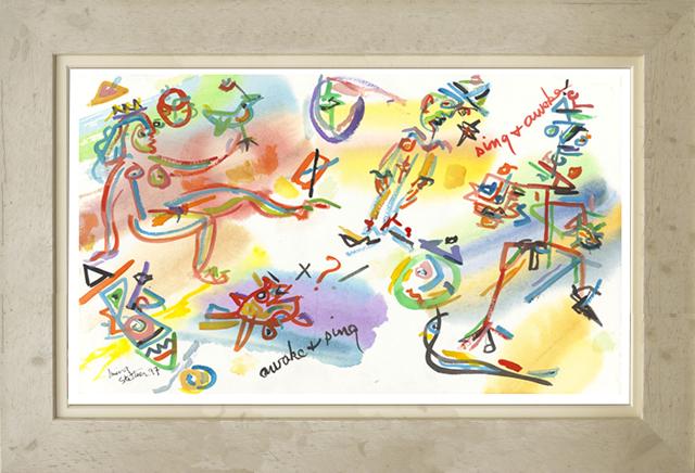 絵画「Sing And Awake!」アーヴィング・ステットナー/ジクレー ☆スタイリッシュであじわいのある白の額入