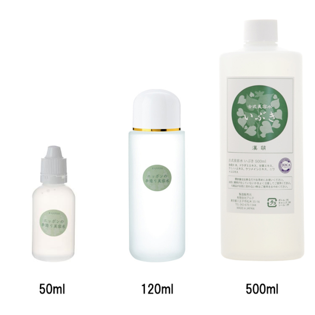 漢萌シリーズ コンディショニング美容水 いぶき (50ml、120ml、500ml)