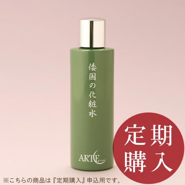 【定期購入】倭国の化粧水 敏感肌