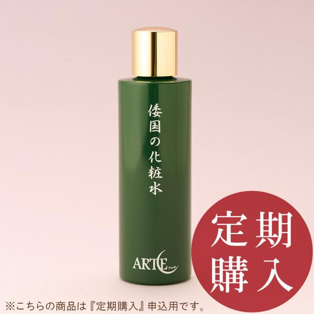 【定期購入】倭国の化粧水 普通肌