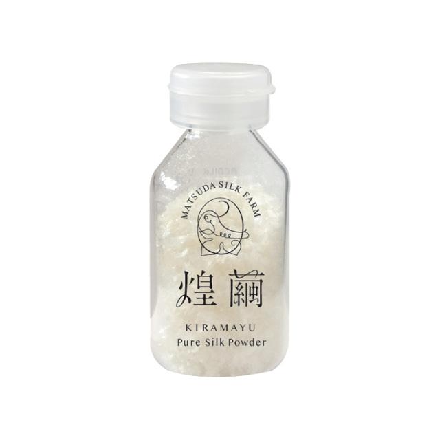 煌繭(きらまゆ)美容パウダー 1.5g 松田養蚕場