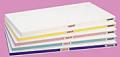 抗菌カラーまな板(積層タイプ) 青 OTK04-7035 750×350×30mm