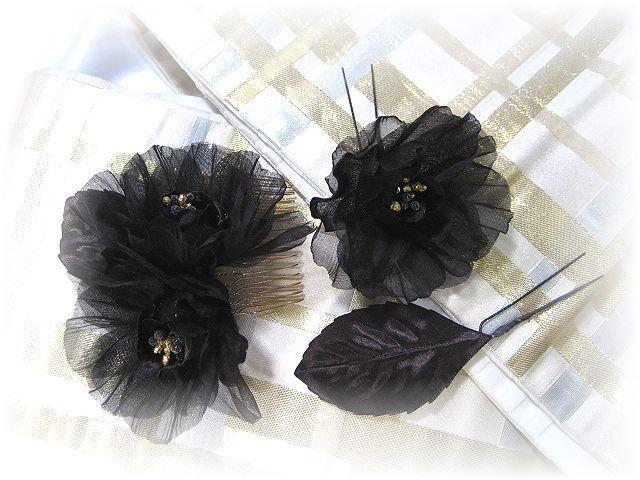 S-2043 洋装・和装両用髪飾りローゼ3点セット(ブラック)