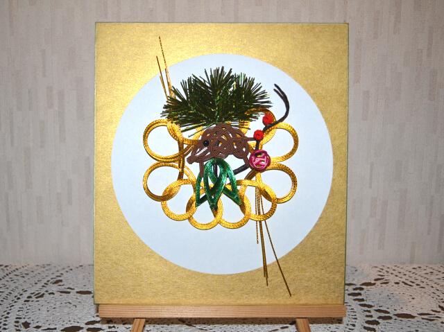 水引の正月飾り 亥色紙サイズ