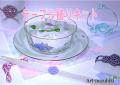 水引で結ぶテーブル飾りキット【DM便可】