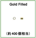 つぶし玉(かしめ玉)「14kgf」【1mm×1mm】(1.6g/約400個相当)