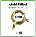 ゴールドフィルド・引き輪/クローズ・タイプ(5mm)「14kgf」(30個)