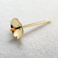 14Kイエローゴールド(14金)直結ピアスポスト・突き刺しタイプ(芯立・皿付)【5mm】(1個)