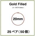 20mmフープピアス「14kgf(ローズゴールドフィルド)」(25ペア/50個)