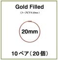 20mmフープピアス「14kgf(ローズゴールドフィルド)」(10ペア/20個)