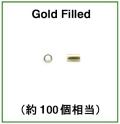 つぶし玉(かしめ玉)「14kgf」【2mm×2mm】(2g/約100個相当)