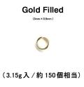 丸カン(オープン)【3mm×0.6mm】(3.15g入/約150個相当)「14kgf(ゴールドフィルド)」