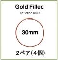 30mmフープピアス「14kgf(ローズゴールドフィルド)」(2ペア/4個)
