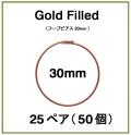 30mmフープピアス「14kgf(ローズゴールドフィルド)」(25ペア/50個)
