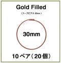 30mmフープピアス「14kgf(ローズゴールドフィルド)」(10ペア/20個)